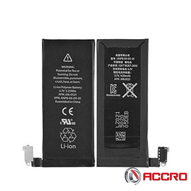 Batterie pour iPhone4