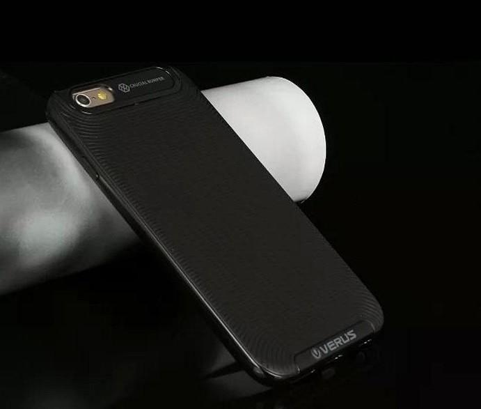 Étui de protection pour iPhone 5/5s - noir