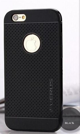 Étui de protection pour iPhone 5/5s - noir - versus